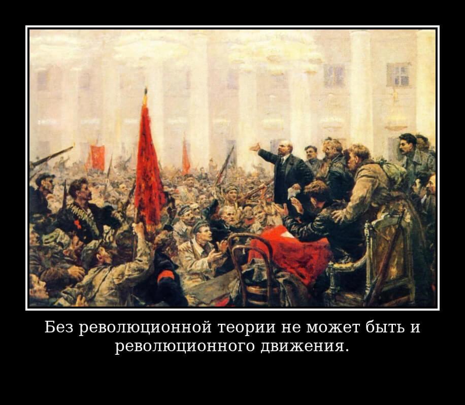 На фото изображено высказывание Владимира Ленина.