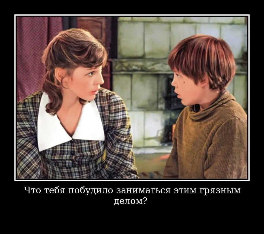 НА фото изображено высказывание из книги Валентина Распутина.