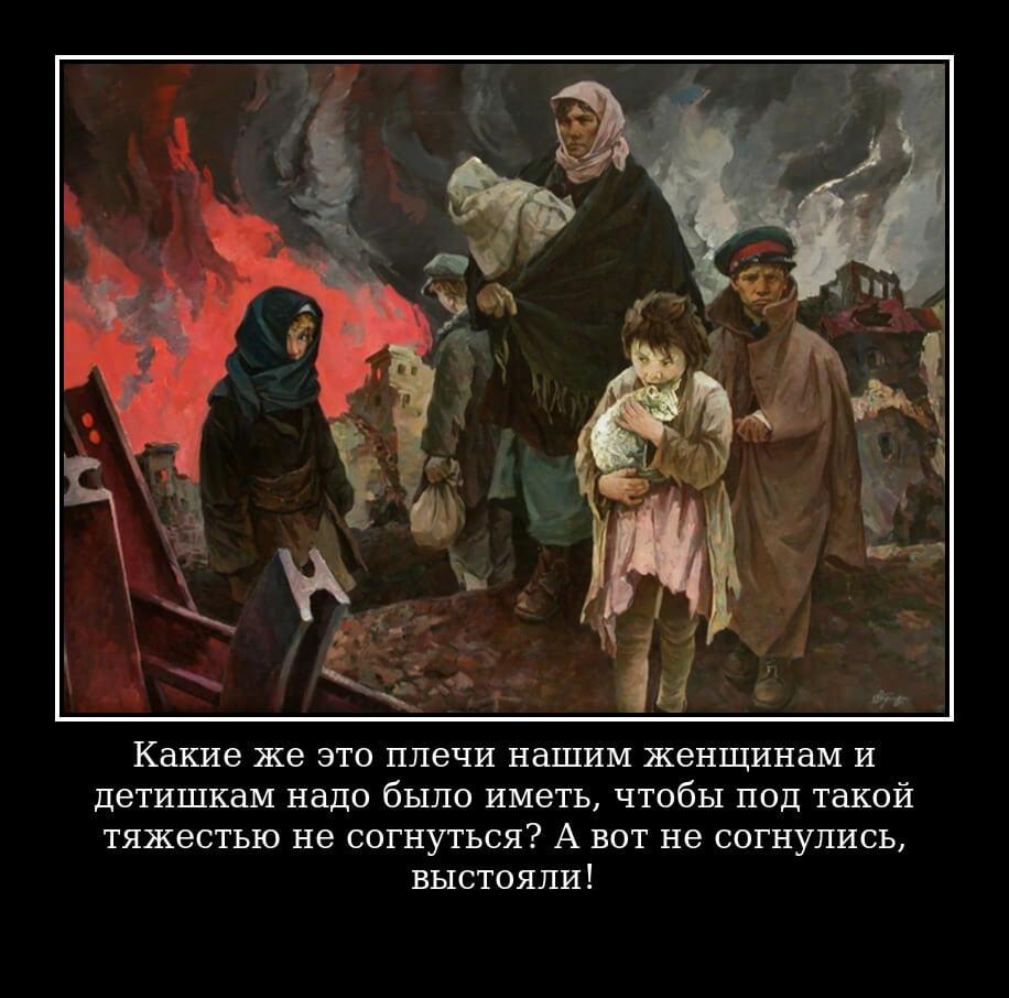 """На фото изображена фраза из книги """"Судьба человека"""" Михаила Шолохова."""
