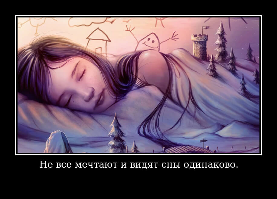 """НА фото изображено выражение из произведения """"Алхимик""""."""