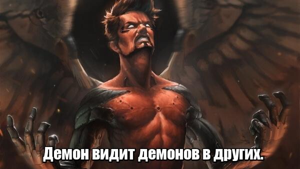 """Демон видит демонов в других. """"Бродячие псы: Литературные гении""""."""