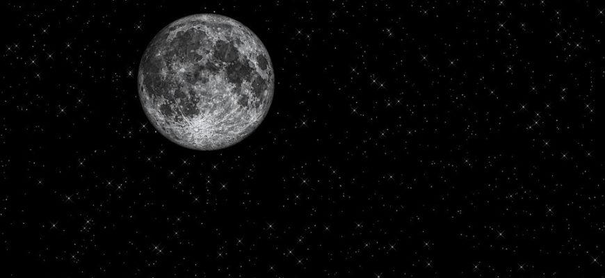 Луна и звезды. Какие есть цитаты про луну и звезды.