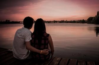 Пара наблюдает закат. Какие есть цитаты о подростковой любви.