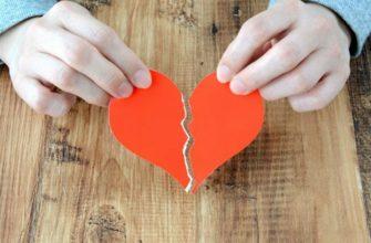 Сердце разорвано пополам. Где найти чувственные цитаты о невзаимной любви.