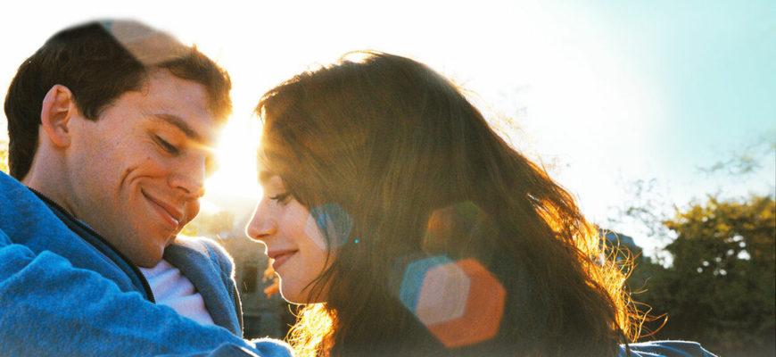 """Кадр из фильма. Какими цитатами из фильма """"С любовью, Рози"""" поделиться."""