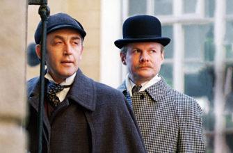 """Кадр из фильма """"Приключения Шерлока Холмса и доктора Ватсона"""". Какими цитатами из киноленты поделиться."""