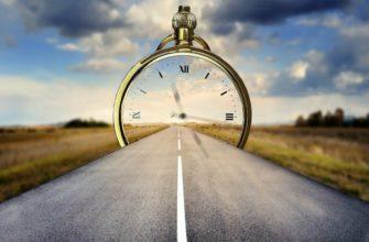 Время и дорога. Какие есть цитаты про будущее со смыслом.
