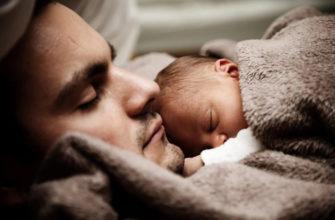 Мужчина с ребенком. Какие есть красивые цитаты про отца.